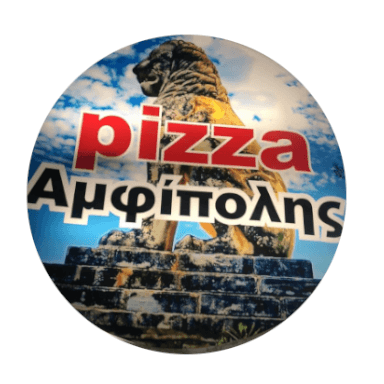 Pizza Amfipolis (πρώην veneccia)