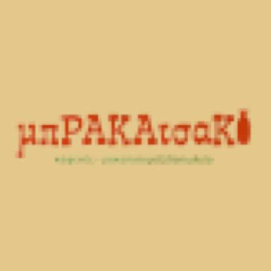 Μπρακατσάκι