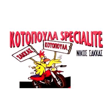 Κοτόπουλο Special