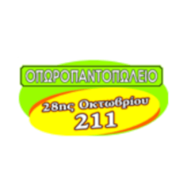 Παντοπωλείο 211