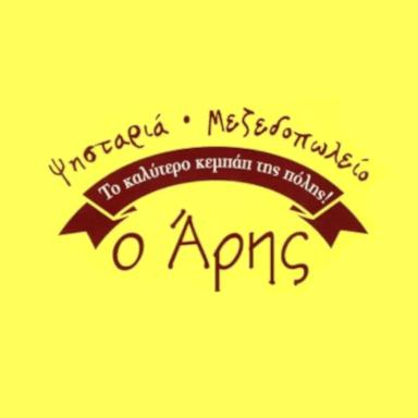 ΨΗΤΟΠΩΛΕΙΟ - ΜΕΖΕΔΟΠΩΛΕΙΟ Ο ΑΡΗΣ