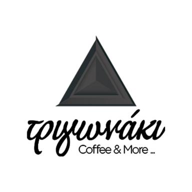 Τριγωνάκι coffee and more