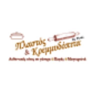 ΠΛΑΣΤΟΣ ΚΑΙ ΚΡΕΜΜΥΔΟΠΙΤΑ - ΠΑΛΑΙΟ ΦΑΛΗΡΟ