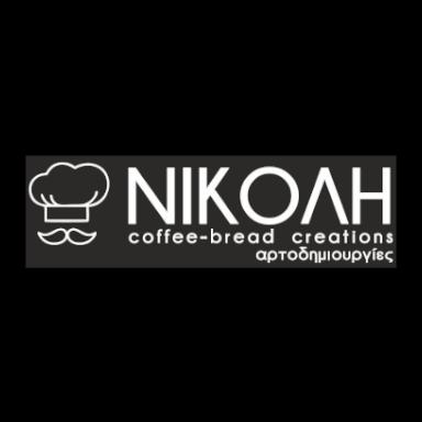 Nikolis bakery
