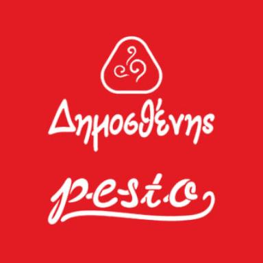 Δημοσθένης-Pesto