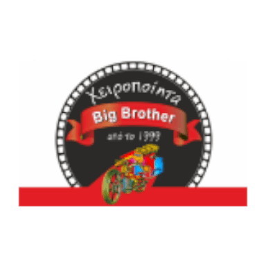 Big Brother Κεμπαπζίδικο