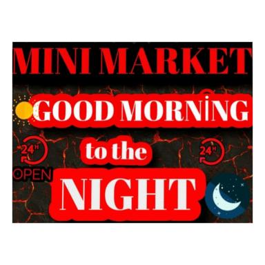 Καφέ - Μίνι Μάρκετ Good morning to the night