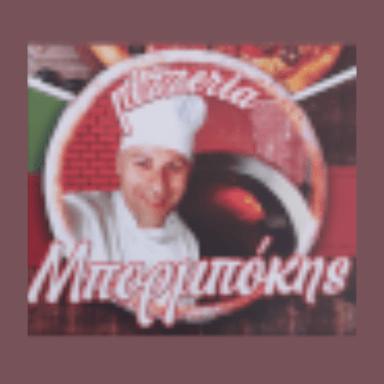 Pizzeria Mπορμπόκης
