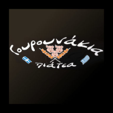Γουρουνάκια Πιάτσα