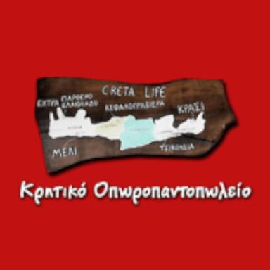 Creta Life - Προϊόντα από Κρήτη
