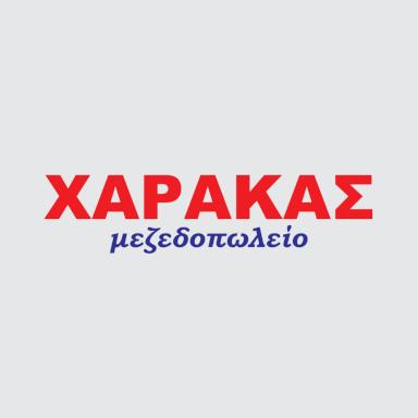 ΧΑΡΑΚΑΣ ΜΕΖΕΔΟΠΩΛΕΙΟ