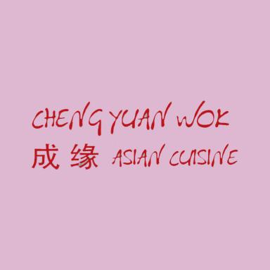 CHENG YUAN WOK
