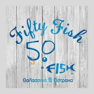 Fifty Fish