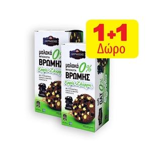 Μπισκότα Βρώμης ΔΕΡΜΙΣΗΣ Μαλακά 0% Ζάχαρη 90γρ.