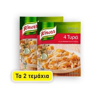Σάλτσα KNORR 4 Τυριά 44γρ.