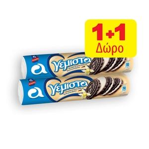 Μπισκότα ΑΛΛΑΤΙΝΗ Γεμιστά Κακάο-Βανίλια 200γρ.