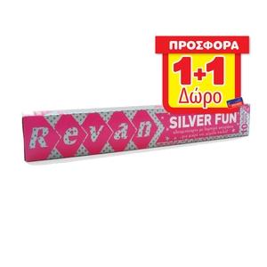REVAN Silver Fun 10m