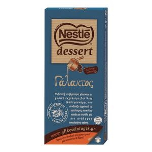 NESTLE Dessert Γάλακτος