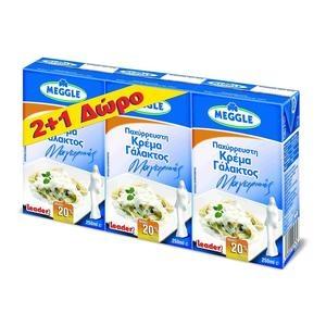 MEGGLE Κρέμα Γάλακτος 20% Λιπαρά 2+1