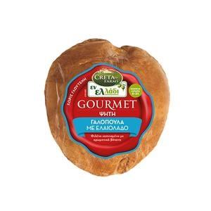 CRETA FARMS Gourmet Εν Ελλάδι Ψητή