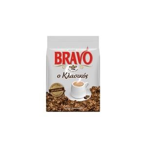 BRAVO Κλασικός