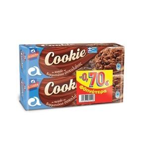 ΑΛΛΑΤΙΝΗ Cookie Dark(-0.70?)
