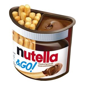 NUTELLA & Go Ferrero