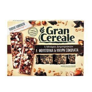 GRAN CEREALE Φουντούκι Σοκολάτα