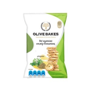 OLIVE BAKES Με Ρίγανη