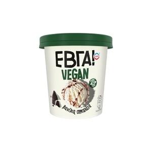 ΕΒΓΑ Vegan Σοκολάτα - Βανίλια