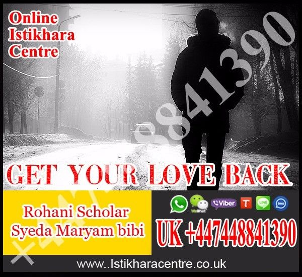 Istikhara Centre UK,Wazifa,Taweez,Love Marriage,Black Magic Removal