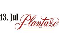 Plantaže 13. jul, Podgorica