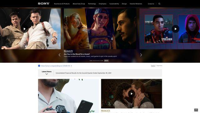 Sony Us