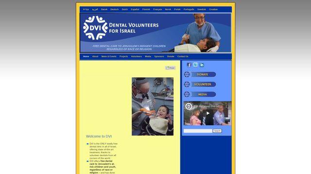 Dental Volunteers for Israel