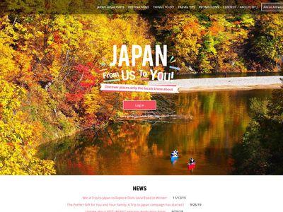 JAPAN by Japan
