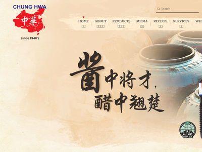 Chung Hwa Food Industries Pte Ltd