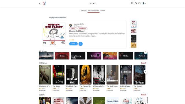 StoryMirror Infotech Pvt. Ltd.