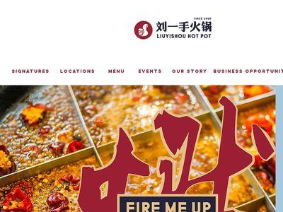 Liuyishou Int. Management Co. Ltd.
