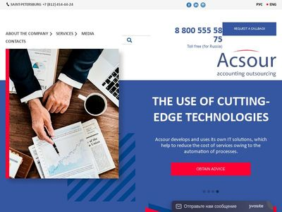 Acsour Accounting Outsourcing