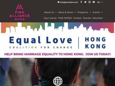 Pink Alliance