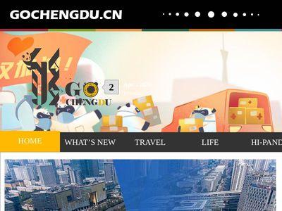 Chengdu International Railway Service Co Ltd.