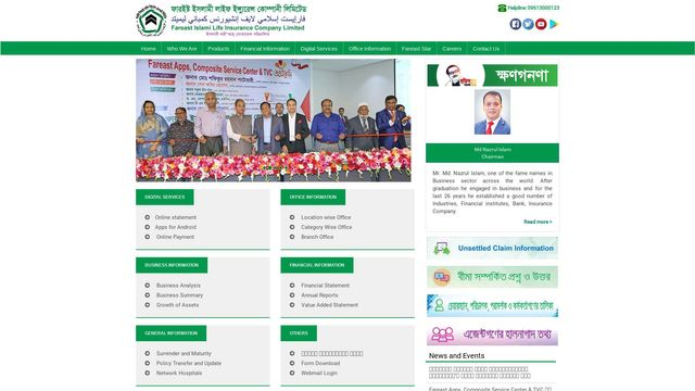Fareast Islami Life Insurance Company Limited