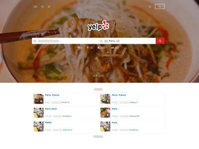 Yelp Ireland Ltd.