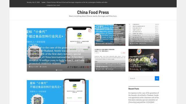 Coca Cola (China) Investment Co., Ltd.