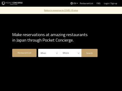 Pocket Concierge Inc.