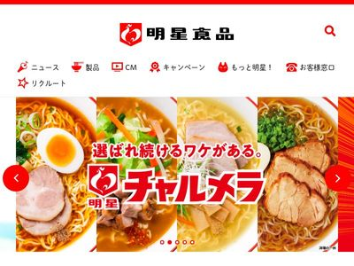 MYOJO FOODS CO.,LTD.