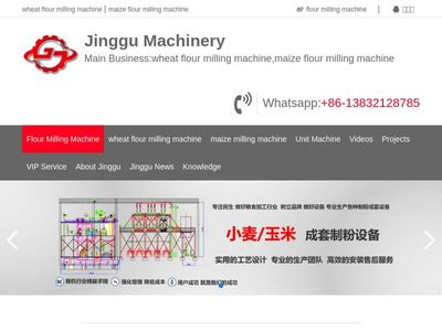 Jinggu Machinery