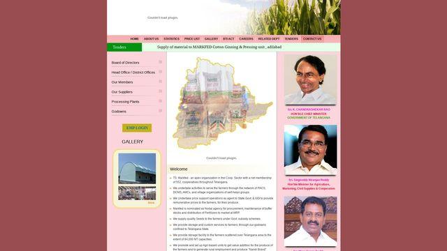 Telangana State Co-Operative Marketing Federation Ltd.