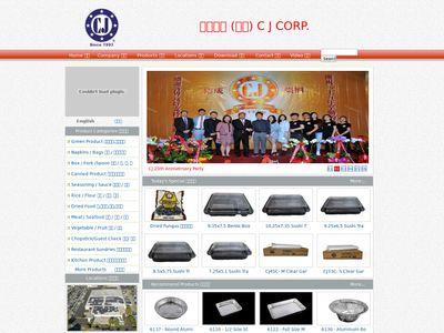 CJ Group, Inc.