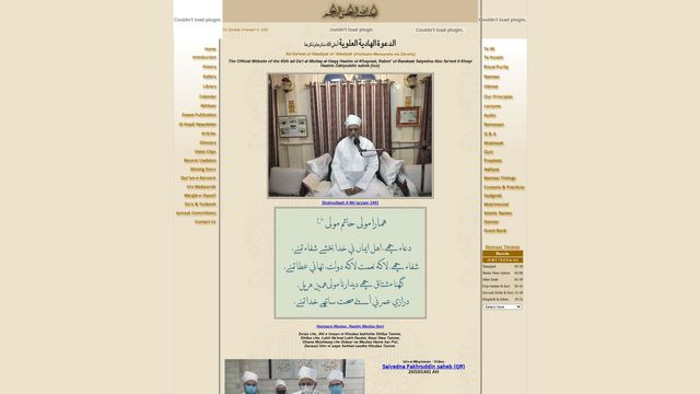 Shi'a Isma'ili Musta'alavi Taiyebi